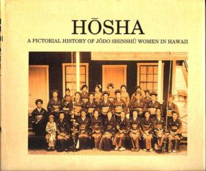 book cover with historical photo of BWA women in front of a temple