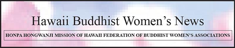 HFBWA Newsletter Header