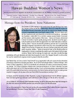 Hawaii Buddhist Women's News, Fall 2016 newsletter