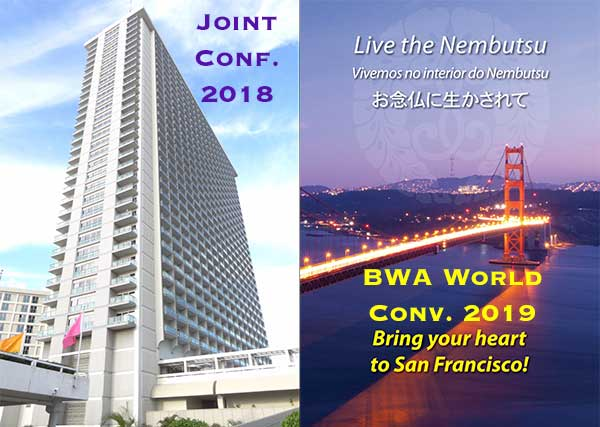Make plans now for the HHMH Joint Conference (Sept. 2018) and BWA World Convention (2019)