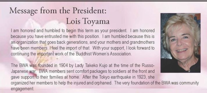Picture of President Lois Toyama