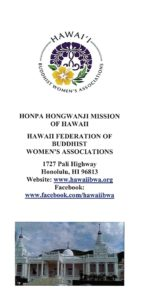 thumbnail image of BWA Member Brochure cover