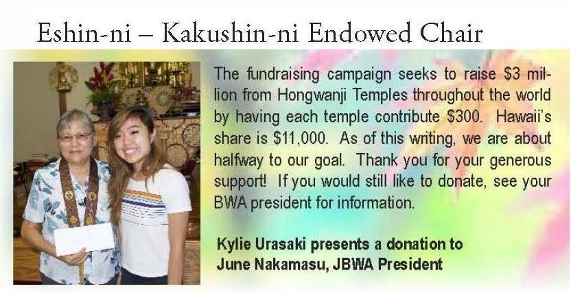 Eshin-ni - Kakushin-ni Endowed Chair Fund Drive