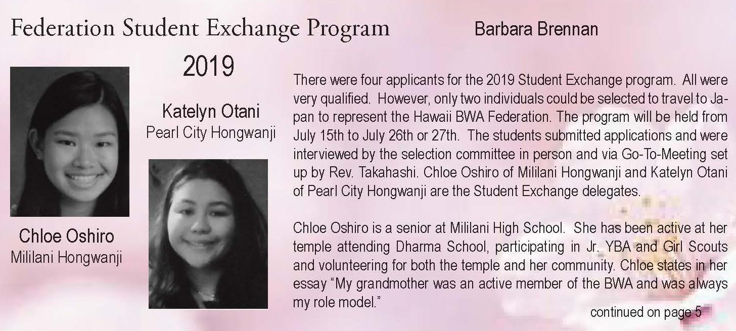 Federation Student Exchange Program