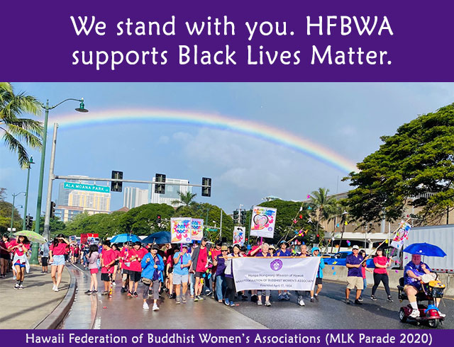 """We stand with you. HFBWA supports Black Lives Matter."" (text over photo of BWA in MLK parade 2020 with rainbow in background)"