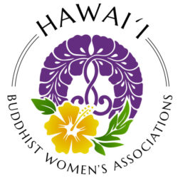 wisteria with hibiscus surrounded by Hawai'i Buddhist Women's Associations